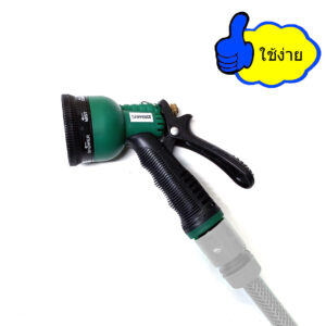 หัวฉีดน้ำ ปรับได้8แบบ สำหรับรดน้ำต้นไม้ ล้างรถ